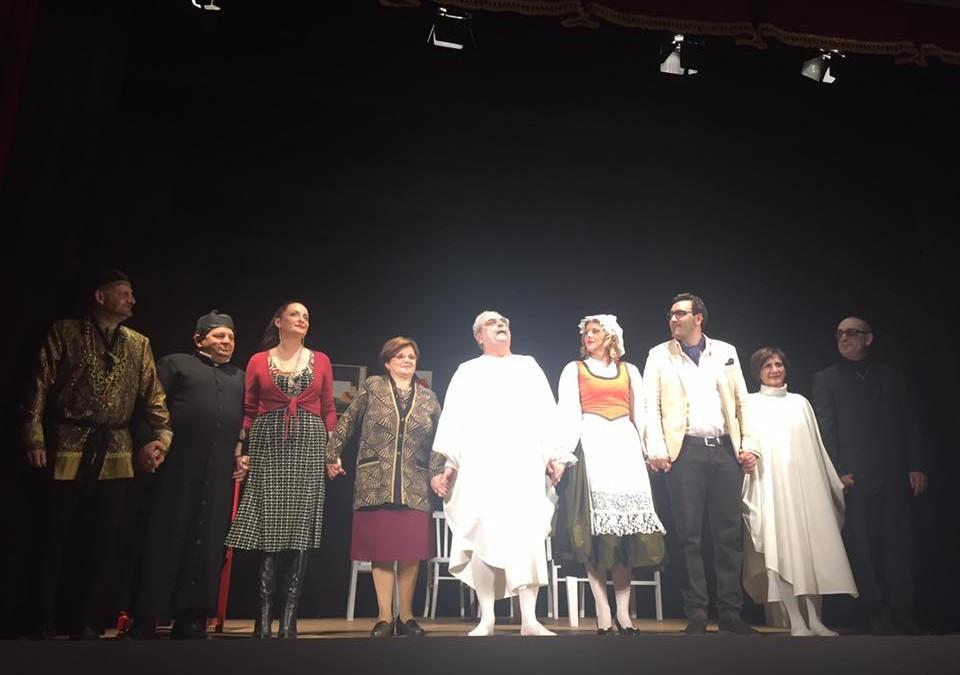 Associazione Amici del Teatro di Colombella